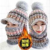 帽子女冬天新款時尚潮韓版針織帽騎車加絨百搭保暖冬季護耳毛線帽  AB5889 【123休閒館】