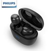 PHILIPS 真無線藍牙5.0耳機 黑色 SHB2505BK/00
