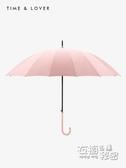雨傘長柄雙人雨s傘男防風簡約16骨自動傘女晴雨兩用 衣櫥秘密