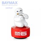 Baymax杯麵藍牙燈光喇叭-情人節禮物/生日禮物/兒童節/聖誕節/婚禮禮物/大英雄天團周邊