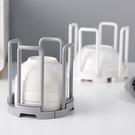 通用 可伸縮收納碗架 瀝水架 置物架 伸縮碗架 可調整大小瀝水架 廚房必備【SV9786】BO雜貨