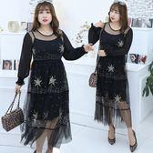 中大尺碼~刺繡星星圖案網紗長袖連衣裙(XL~4XL)