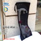 [ 台灣製 Aropec ]浮潛 游泳 多用途網袋 S號 黑色 長48公分x寬19公分;浮潛三寶網袋,蝴蝶魚戶外
