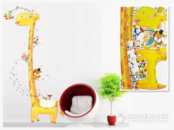 【ARDENNES】創意組合DIY壁貼/牆貼/兒童教室佈置/可重複貼 可愛長頸鹿