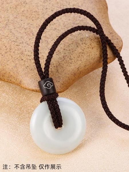平安扣吊墜掛繩紅繩子手工編織掛脖項鏈繩玉墜線玉佩掛件配繩調節