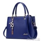 大包包包包女新款百搭女手提大容量大包時尚簡約單肩斜挎中媽媽包 快速出貨