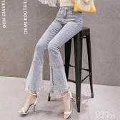 牛仔喇叭褲女高腰2020新款夏季時尚氣質顯瘦開叉網紗九分微喇叭褲 PA15578『美好时光』