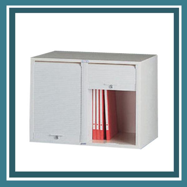 【必購網OA辦公傢俱】CP-6202 橫向捲門 公文櫃 資料櫃 效率櫃