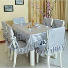 高檔餐桌布椅墊椅套茶幾臺布方桌布蕾絲簡約...