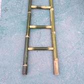 網絡監控安裝耐用戶外攀爬梯樓竹梯子爬樓梯維修工家用新款梯步小 【618特惠】