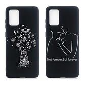 三星 S20 S20+ S20 Ultra WS黑底彩繪 手機殼 全包邊 軟殼 保護殼