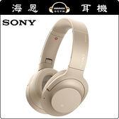 【海恩數位】日本 SONY WH-H900N 無線藍牙降噪耳機且支援環境音功能 粉白金 公司貨保固