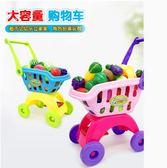 切水果切切樂兒童過家家超市購物車玩具男孩女孩玩具推車蛋糕小伶