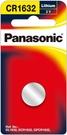 Panasonic國際牌鋰鈕電池-CR1632