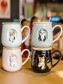 馬克杯 立體柴犬窗戶馬克杯帶蓋勺少女可愛兔子陶瓷杯女3D貓咪動物水杯子 夢藝家