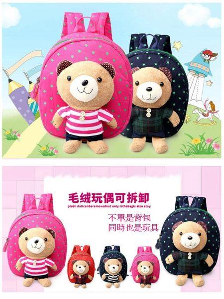 韓版卡通兒童書包幼兒園男女童1-3歲 寶寶書包 雙肩防走失丟失背包