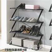 簡易多層門廳鞋架 家用經濟型鐵藝收納架鞋櫃組裝防塵門口鞋架 BT12866『優童屋』