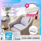 椅墊-TENDAYS 包浩斯立體辦公室護椎墊+椅用透氣網