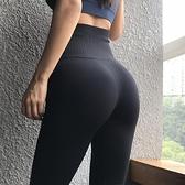 性感翹臀高腰提臀褲緊身彈力健身褲運動速干瑜伽長褲秋【步行者戶外生活館】