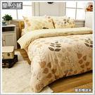 床包 / 雙人加大【草本情迷米】100%純棉透氣舒適,含兩枕套,戀家小舖台灣製AAC301