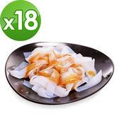樂活e棧 低卡蒟蒻麵 板條寬麵+5醬任選(共18份)