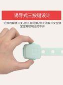 兒童安全鎖寶寶防夾手抽屜鎖嬰兒防護開冰箱門櫃子衣櫃門移門鎖扣