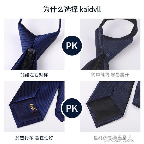 領帶 懶人領帶男 拉鍊式 正裝商務職業一拉得黑色男士領帶拉鍊襯衫西裝 布衣潮人