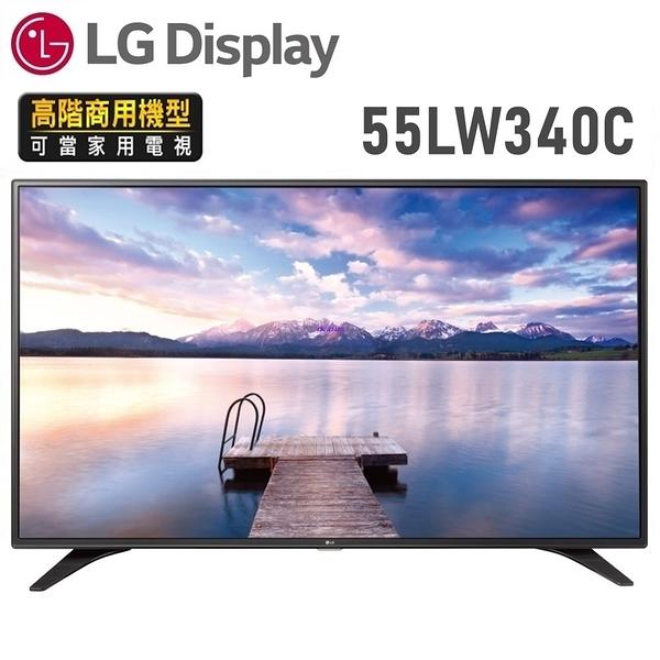 加贈英國Gear4可分離式音響【LG樂金】55型IPS面板高階商用液晶電視 55LW340C