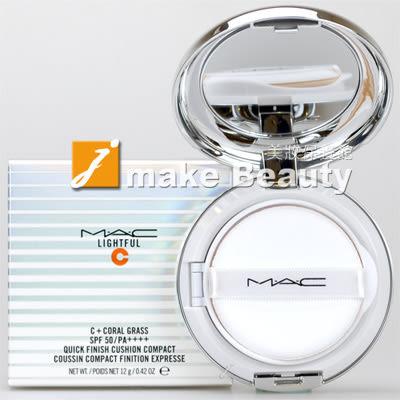 M.A.C 超顯白氣墊粉餅SPF50PA++++(12g)(蕊心+粉撲+粉盒)《jmake Beauty 就愛水》