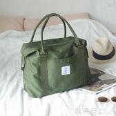 短途帆布旅行袋女男輕便手提包大容量健身單肩包多功能行李登機包 鹿角巷YTL