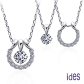 ides 愛蒂思 設計款1克拉E/VS1八心八箭完美車工鑽石項鍊/幸福花圈/組合式