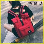 快樂購 後背包 書包中韓版校園旅行背包森繫bf學院風雙肩包帆布電腦包男