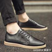 英倫潮流休閒鞋時尚雕花皮鞋潮鞋男鞋子板鞋布洛克低筒鞋 莫妮卡小屋