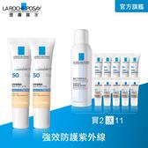 理膚寶水 全護清爽防曬液潤色 30ml 雙入組 防曬保濕加量組 強效防護