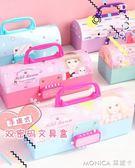 筆袋筆盒 多功能密碼筆盒小學生變形幼兒園文具盒可改女孩韓國創意可愛公主 莫妮卡小屋