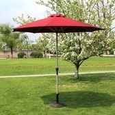 戶外遮陽傘  戶外傘遮陽傘廣告傘庭院傘折疊太陽傘中柱傘擺攤傘 igo薇薇家飾