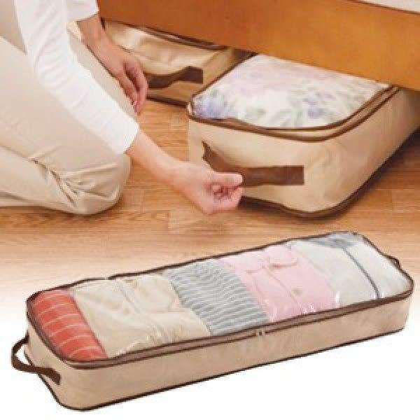 收納袋 44L床下收納袋 收納箱 床底 棉被袋 縫隙收納 棉被收納 收納櫃 衣物收納【BNA077】123ok