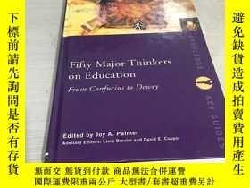 二手書博民逛書店Fifty罕見major thinkers on educati