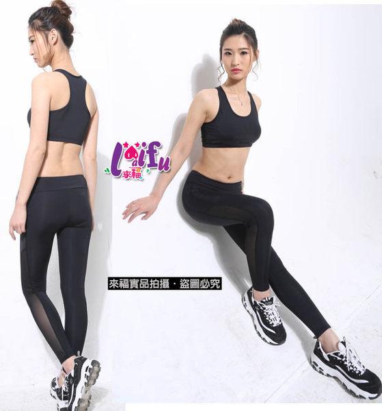 ★草魚妹★B104瑜珈褲側網紗性感路跑健身褲運動褲,單褲子599元