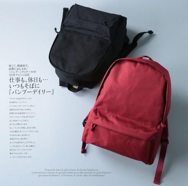 無印風 日系簡單素面帆布後背包 素色雙肩包 G002