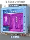 簡易衣櫃現代簡約布衣櫃鋼管加粗加固出租房用家用臥室收納掛櫃子 樂活生活館