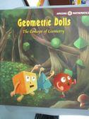 【書寶二手書T5/少年童書_XFQ】Geometric Dolls_G.O.B