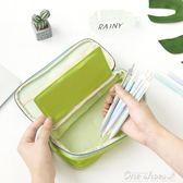 日本KOKUYO國譽雙層淡彩曲奇對開筆袋大容量學生簡約鉛筆文具盒  one shoes