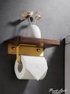 黑胡桃木實木紙巾架創意衛生間金色廁所捲紙廁所盒手機衛生紙架子 果果輕時尚