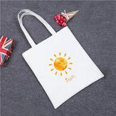 韓國原創文藝清新帆布袋簡約環保購物袋女單肩手提帆布包學生書包