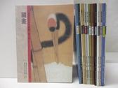 【書寶二手書T4/語言學習_DJS】美術欣賞系列叢書-國畫_美術設計_雕塑等_14冊合售