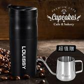 魔法瓶嚴選 USB電動研磨咖啡沖泡保溫杯送304不鏽鋼手沖細嘴壺【MF0451+MF0429】(SF0141)