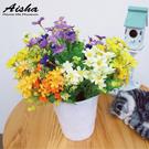 花束 仿真花 人造花束 假花 拍攝道具(單支)四色可選FL-2 愛莎家居