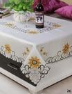 桌布茶防水幾餐桌臺布桌墊簡約防塵套多用蓋巾布【古怪舍】
