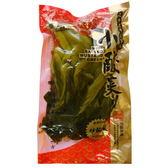 《古早鹹酸菜》財-客家酸菜/小酸菜600g/包